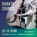 10 ОКТЯБРЯ: BHAKTI SOUNDS