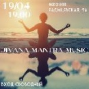 19 АПРЕЛЯ: JIVANA MANTRA MUSIC