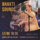 "17 АВГУСТА: ГРУППА ""BHAKTI SOUNDS"""